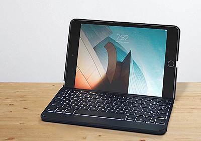 これよこれ。iPad mini 5をラップトップ風にできるキーボードケース | ギズモード・ジャパン