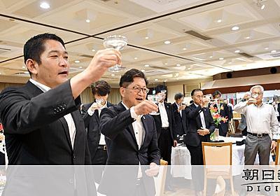 マスク外した知事らが大宴会 高知県民に「手本」示す [新型コロナウイルス]:朝日新聞デジタル
