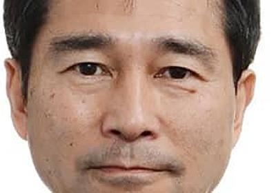 デジタル庁次官級を接待で処分 3回12万円、平井氏も同席 | 共同通信