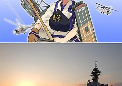 艦これ速報 艦隊これくしょんまとめ : 【艦これ】加賀さん「かが」modeは依頼だったのね、何気に凄くない? 提督達の反応まとめ