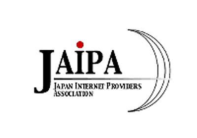 4月25日付け「読売新聞」及び「YOMIURI ONLINE」に掲載された社説について | Topics | JAIPA - 一般社団法人日本インターネットプロバイダー協会