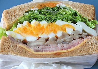 絶対に「断面萌え」してしまう……ぶ厚すぎるサンドイッチが近所で大評判のサンドイッチ専門店 - メシ通 | ホットペッパーグルメ