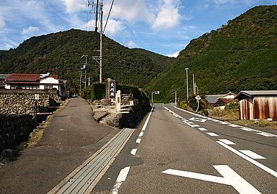 熊野古道で平安時代コスチュームプレイ! - メレンゲが腐るほど恋したい
