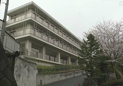 障害者福祉施設で57人感染確認 千葉 東庄町 新型コロナ | NHKニュース