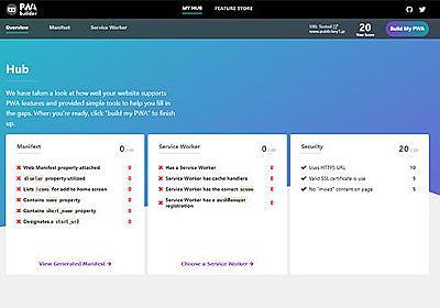 マイクロソフト、Progressive Web Appsの開発支援ツール「PWA Builder 2.0」公開 - Publickey