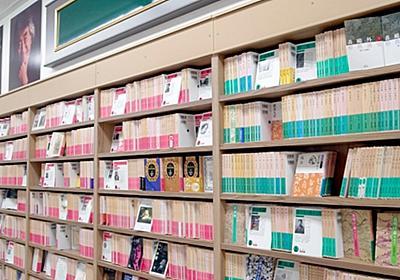 岩波書店の書籍3万冊、本屋の矜恃 勝木書店、旧版や「精興社書体」の本も | 社会,催し・文化 | 福井のニュース | 福井新聞ONLINE
