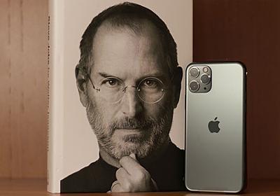 Appleを追い出されNeXTを立ち上げたスティーブ・ジョブズを間近に見ていたエンジニアたちの証言 - GIGAZINE