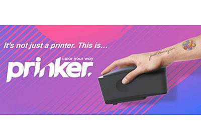 手軽に描けてすぐ消せる!便利すぎるタトゥー用プリンター「Prinker」が登場 | Techable(テッカブル)