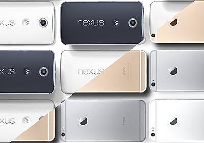ハイスペックなリファレンス機 Nexus 6登場。iPhone 6Plusと比較 - ITmedia Mobile