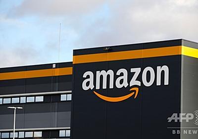 米通商代表部の「悪名高い市場リスト」にアマゾン、模造品販売を指摘 写真1枚 国際ニュース:AFPBB News