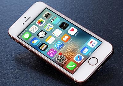 いつまでも忘れないでね…。iPhone 6sとiPhone SEが公式サイトから消えた #AppleEvent | ギズモード・ジャパン