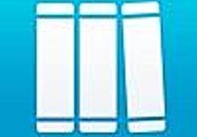 辞書アプリの最高峰「辞書 by 物書堂」を使い倒そう - 四次元ことばブログ
