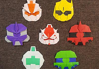 正方形をどうやってこの形に……? ガンダムの折り紙がスゴかわいい - ねとらぼ