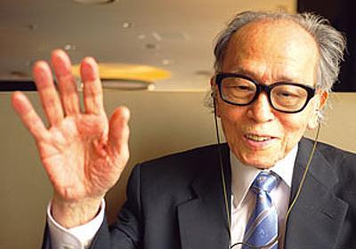 94歳が断言 読書が役立つのは30代まで - ライブドアニュース