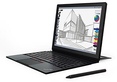 レノボ、「ThinkPad X1」シリーズの新モデルを発表 - CNET Japan