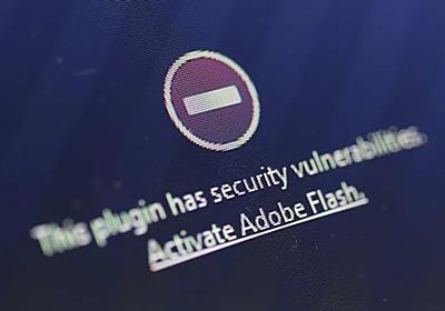 Windows 10コンポーネント版Flash Player、7月に完全削除アップデート配布 - Engadget 日本版