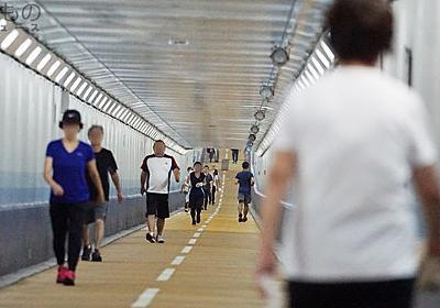 関門海峡歩いて渡れる海底トンネル、相当な維持費がかかっても無料のワケ(写真19枚)   乗りものニュース