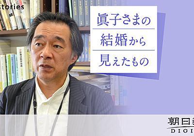眞子さまのPTSDは「精神医学の敗北」 斎藤環さんが考える治療法:朝日新聞デジタル