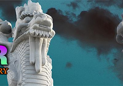 沖縄の伝統まで「中国脅威論」を煽るために利用されるこの現実(安田 浩一)   現代新書   講談社(1/6)