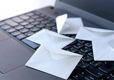 ランサムウェア+標的型攻撃=? 新たな攻撃、被害は数百万ドル (1/3) - ITmedia NEWS