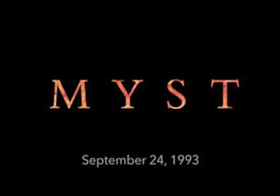 歴史上最も影響力の大きなゲームのひとつ「MYST」はなぜゲーム開発者から賛否両論なのか? - GIGAZINE