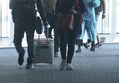 入国前14日以内 インドなど3国滞在は原則入国拒否 14日から | 新型コロナウイルス | NHKニュース