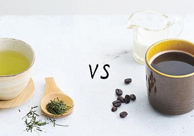 アンチエイジングに効く「緑茶」「コーヒー」の飲み方、新常識はコレ!:老けないおうち習慣:日経Gooday(グッデイ)