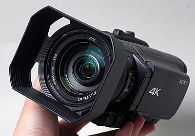 【小寺信良の週刊 Electric Zooma!】民生機初! 4K/HDRで撮影可能なカムコーダ、ソニー「FDR-AX700」-AV Watch