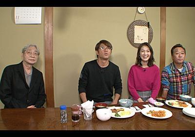細野晴臣、恵比寿で食事していたら「モヤさま」ロケ中のさまぁ~ずに遭遇 - 音楽ナタリー
