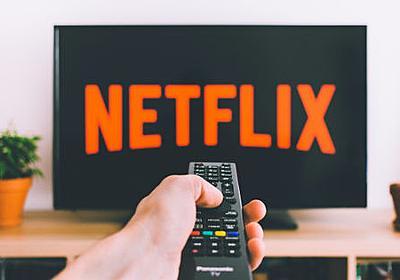 Netflixのドラマ「イカゲーム」が人気すぎて韓国の通信量が爆増、通信会社はNetflixに使用量支払いを求めて提訴