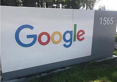 画像認識の「Googleレンズ」、10億以上の製品を認識可能に - CNET Japan