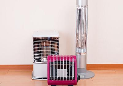 エアコンにヒーター、ストーブ…暖房器具はどうやって選ぶべき? | スーモジャーナル - 住まい・暮らしのニュース・コラムサイト