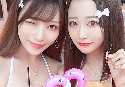 ASMR、KP、Ulike、SODA……10代女子の流行事情:日経クロストレンド