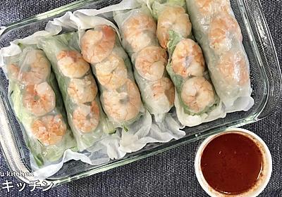 【レンジde手作りスイートチリソースと生春巻き】ベトナム旅行気分になれる簡単美味しいレシピ♪ - てぬキッチン