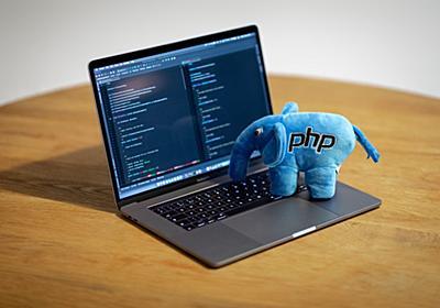 できる!WordPressカスタマイズ #02 最低限知っておきたいPHP超入門 | 株式会社ベクトル