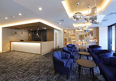 アットインホテル名古屋駅、接触確認アプリ登録者限定プラン   HotelBank (ホテルバンク)
