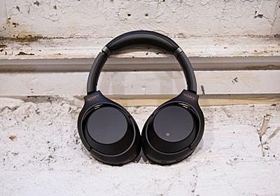 ソニーのヘッドフォン「WH-1000XM4」リーク。2台のデバイスと同時にペアリングできる? | ギズモード・ジャパン