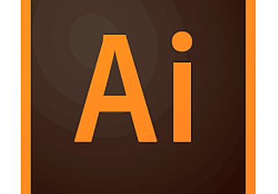 【Illustrator】ワンクリックでデータを入稿用に変換するアクション | ハミングスタジオブログ