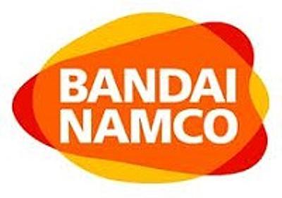 【速報】バンナムHDのIP別売上高、『ドラゴンボール』が1000億円に迫る 『ライダー』『プリキュア』『NARUTO』も伸長 『妖怪ウォッチ』が姿消す   Social Game Info