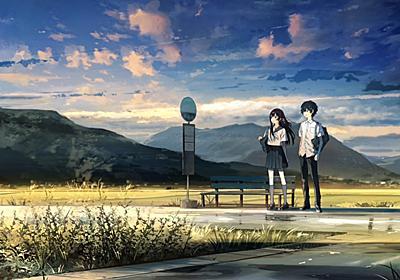 【もはや一般文芸では?】『夏へのトンネル、さよならの出口』(ガガガ文庫)書評/ラノベ発の重力のある青春SF小説 - 蒼青堂