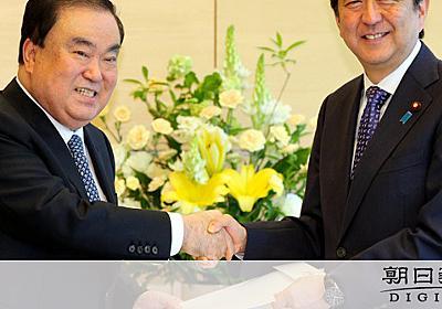 慰安婦問題めぐり、首相に謝罪を要求 韓国の国会議長:朝日新聞デジタル