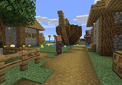 What Are Minecraft Seeds? - Santa Rosa Games Diary