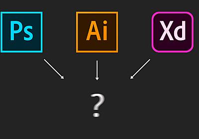 PhotoshopとIllustratorのほぼ全機能を搭載したAdobe XD並みに軽いプロトタイピングツールが発売 | Stocker.jp / diary