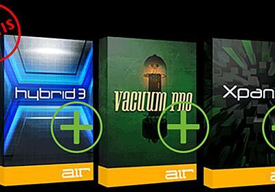 独Beat誌、AIR Music Techの3製品、Xpand! 2/Hybrid 3/Vacuum Pro(約36,000円相当)を無償配付中 - ICON