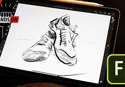 「Adobe Fresco」先行ハンズオン:ベクターとラスター、どちらも使える新ツール | ギズモード・ジャパン
