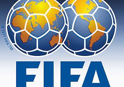国際サッカー連盟FIFAが旭日旗や軍事的意匠を禁止しているというのは本当か? - 事実を整える