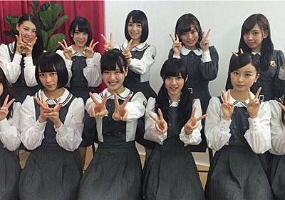 乃木坂46メンバーの高校・大学まとめ!【2期生編】 - まいにち美少女