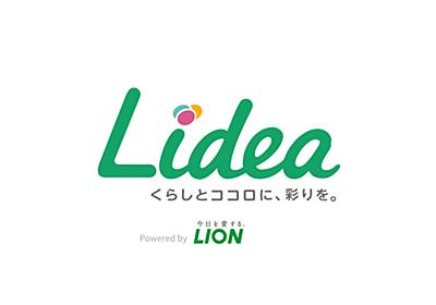 Lidea(リディア) - くらしとココロに、いろどりを。