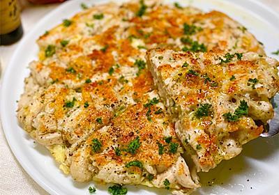 【レシピ】鶏むね肉で簡単♬パリパリチーズチキン♬ - しにゃごはん blog