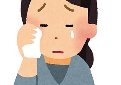 婚活で苦戦する女子(たまに男子も)は、すぐ不安になりすぎ | 結婚物語。ブログ